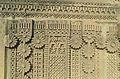 Signboard of Hanidan Tombs 13.jpg