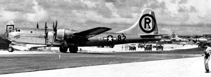 Silverplate B-29 Enola Gay