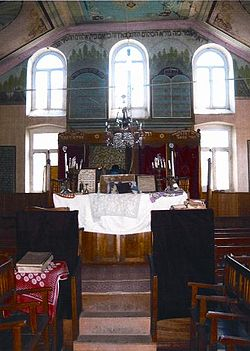 Sinagoga of surami.JPG