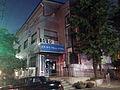Singil 6-dong Comunity Service Center 20140606 203516.JPG