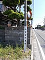 Site of Toiyaba in Yamae-shuku.jpg