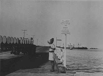 Sitra - Image: Sitra Wharf, 1940