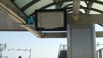 Metro ExpressLanes - Image: Slauson & 1 110 Metro Silver Line Station Picture 4