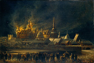 1859 in Denmark - The Fire of Frederiksborg Palace on December 17