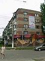Slovyansk, Donetsk Oblast, Ukraine, 84122 - panoramio (31).jpg