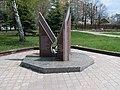 Slovyansk, Donetsk Oblast, Ukraine - panoramio (4).jpg