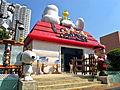 Snoopy World House 2010.jpg