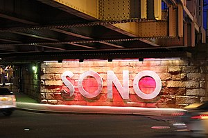 South Norwalk - SoNo illuminated sign