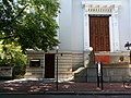 Society Hill Synagogue 20160519.jpg