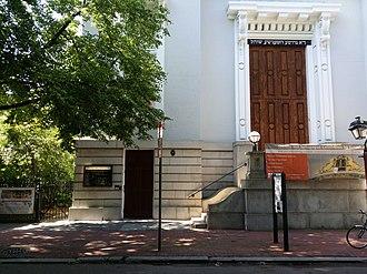 Society Hill Synagogue - May 19, 2016