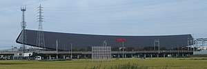 Solar power in Japan - The Solar Ark is a 315 meter wide, 37 meter tall educational platform about renewable energy
