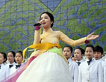 Song So-Hee performing Arirang.jpg