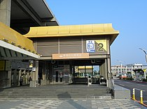 Songshan Airport Station Exit2.jpg