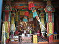 Songzanlin Monastery prayer hall 1 interior.JPG