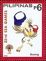 Southeast Asian Games 2005 stamp of the Philippines Boxing.jpg
