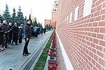 Soyuz MS-11 crew and backup crew at the Kremlin Wall (1).jpg