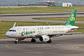 Spring Airlines, 9C8916, Airbus A320-214, B-9965, Departed to Xi'an, Kansai Airport (17009865620).jpg