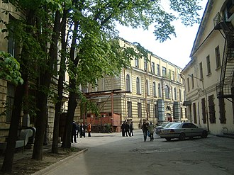 Saint Petersburg State Institute of Technology - View inside the Institute, 2004
