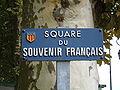 Square du Souvenir Français sign, Amboise.JPG
