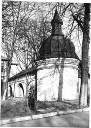 St. Cyril's Monastery - Image: St. Cyril's Monastery (Tower)