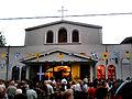 St. Irene Chrysovalantou Greek Orthodox Church - Toronto.jpg
