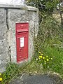 St Dennis Junction Post box - geograph.org.uk - 1237311.jpg