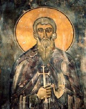 Euthymius the Athonite - A 13th-century fresco of Euthymius from the Akhtala monastery