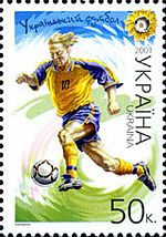 Stamp-of-Ukraine-s405.jpg