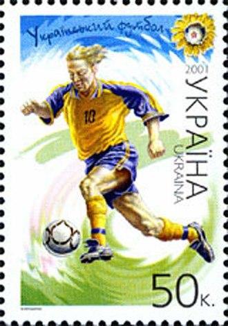 Football in Ukraine - Postage stamp of Ukraine, 2001