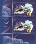 Stamp-russia2006-antarctida-exploration.png