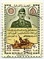 Stamp IQ 1960 30f Army Day.jpg