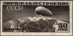 Stamp Soviet Union 1931 371.png