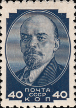 Stamp Soviet Union 1937 CPA559.png