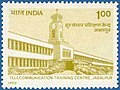 Stamp of India - 1992 - Colnect 164313 - Telecommunications Training Centre Jabalpur - 50th Annivers.jpeg