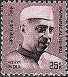 Pieczęć Indii - 2008 - Colnect 139933 - Jawaharlal Nehru.jpeg