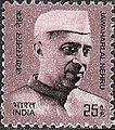 Stamp of India - 2008 - Colnect 139933 - Jawaharlal Nehru.jpeg