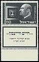 Stamp of Israel - President Dr. Weizmann - 110mil.jpg