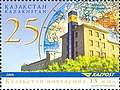 Stamp of Kazakhstan kz613.jpg