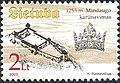 Stamp of Lithuania, dedicated to King Mindaugas, 2003-19.jpg