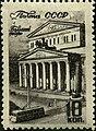 Stamp of USSR 1073.jpg