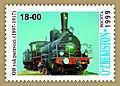 Stamp of Uzbekistan Ov.jpg