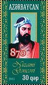 Stamps of Azerbaijan, 2011-985.jpg
