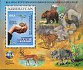 Stamps of Azerbaijan, 2014-1156-souvenir sheet.jpg