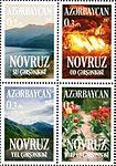 Stamps of Azerbaijan, 2017-1290-1293.jpg