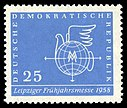 Stamps of Germany (DDR) 1958, MiNr 0619.jpg