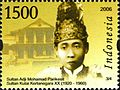 Stamps of Indonesia, 051-06.jpg