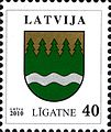 Stamps of Latvia, 2010-02.jpg