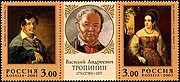 Stamps of Russia 2001 No 664-665 Vasily Tropinin.jpg