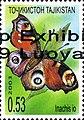 Stamps of Tajikistan, 003-09.jpg