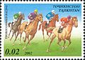 Stamps of Tajikistan, 041-02.jpg